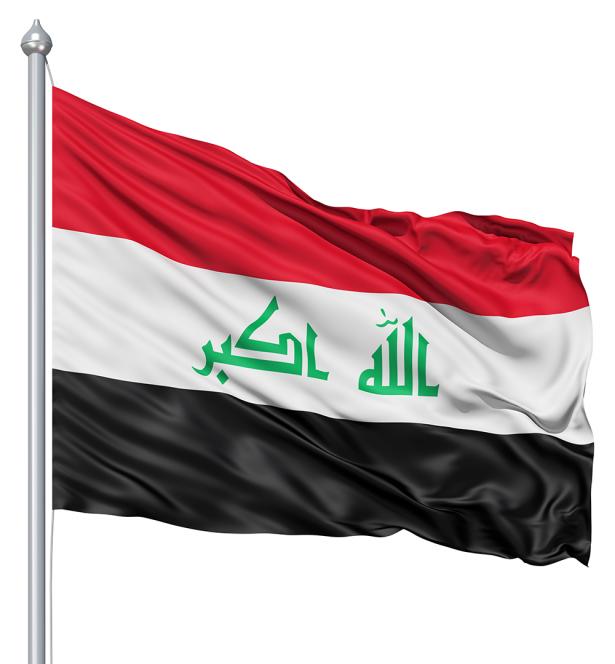 """ممكن الخط الكوفي الموجود العراق""""الله"""