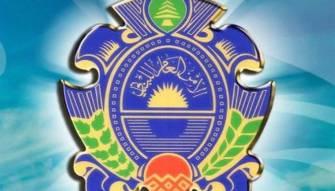 الأمن العام يوضح عن جوازات السفر المكتوبة باليد