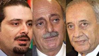 بري والحريري وجنبلاط لا يؤثرون على الاستحقاق الرئاسي