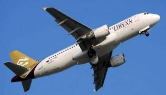 اختطاف مدير عام الخطوط الجوية الليبية