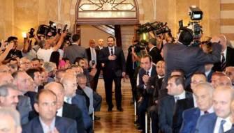 الحريري أعلن تأييد ترشيح عون رسمياً الى رئاسة الجمهوريّة: