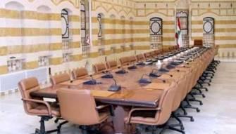 الطائف اعطى وزارة المال للشيعة