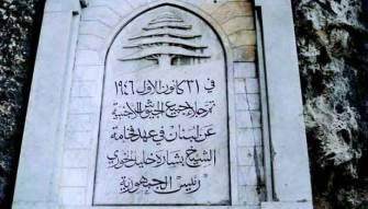 اللبنانيون يترحمون على «زمن الوصايات»