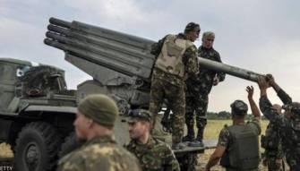 انفجار  في أكبر مستودع ذخيرة في أوكرانيا