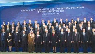 اجتماع للتحالف الدولي وخلافات
