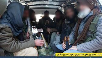 """الكشف عن """"كتيبة"""" إيرانية في صفوف """"جبهة النصرة""""!"""