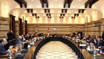 مجلس الوزراء اقر الموازنة<br /> بعد الاخذ باصلاحات التيار الوطني