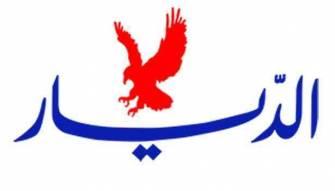 """Addiyar"" on its anniversary… is my cause"