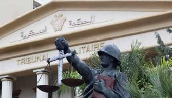 التحقيقات مع أبو العز ستظهر دور شادي المولوي في مجموعة أبو عمر