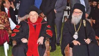 اول دكتوراه فخرية تمنحها جامعة البلمند للرئيس عصام فارس