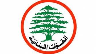 القوات اللبنانية مصر على التصويت