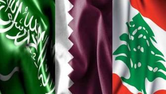 هذه هي مخاطر الاشتباك القطري ـ السعودي على لبنان