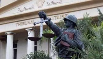 سيناريوهات مُتعدّدة للشهود في قضيّة مقتل اليان الصفتلي