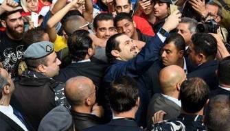 المعترضون في «المستقبل» على سياسات الحريري: كيف استدرج؟!