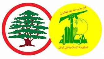 قرار الانفتاح القواتي على حزب الله جاهز منذ زمن