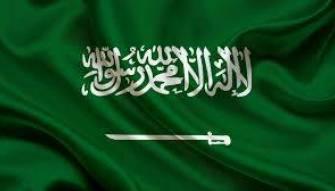 الموت يفجع آل سعود