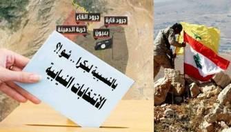 اهتزازات «المستقبل» الانتخابية... تنزع مفتاح الحكومات من الحريري