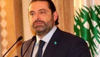 الحريري خفف لهجته التصعيدية ضد سوريا... له مصلحة في الاستثمار