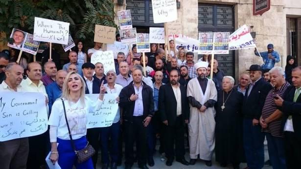 بعلبك - احتجاجات في لبنان على خلفية سجن لبناني بامريكا