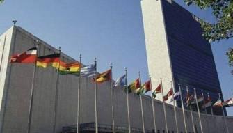 مجلس الأمن يدعو الى التهدئة والحوار بين بغداد وأربيل