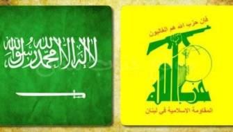 تصعيد السعودية لن يُلامس اسقاط التسوية الرئاسية