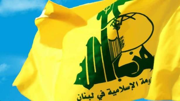 """أول رد فعل لـ""""حزب الله""""على استقالة الحريري"""