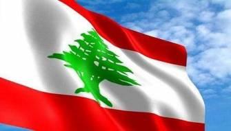 «وثيقة وطن» في مئويّة وعد بلفور