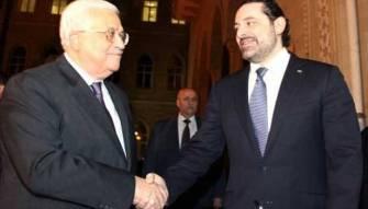مسؤول لبناني التقى عباس وتبلغ منه  معلومات عن الحريري