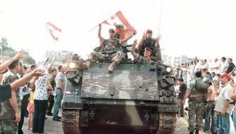 مفاجأة من قيادة الجيش للبنانيين بمناسبة عيد الإستقلال