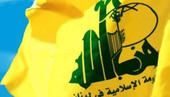 حزب الله يحسم أمره