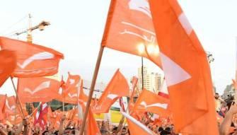 25 مُرشحاً للوطني الحرّ يُنهون تقديم أوراقهم خلال أسبوعين