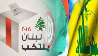 دخول واشنطن والسعودية على خط الانتخابات يشدّ حبال خصومهما