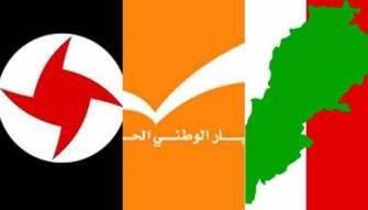 سعي الى تثبيت التحالف الثلاثي بين الديموقراطي اللبناني والوطني الحرّ والقومي