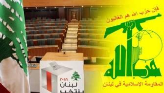 حزب الله مجدداً على خط حلّ الخلافات الانتخابية بين حلفائه