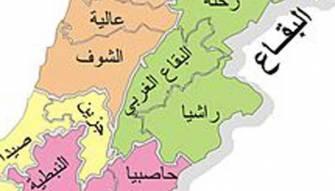 الجواب النهائي في البقاع الغربي - راشيا عند الوطني الحرّ ليحسم ترشيحاته