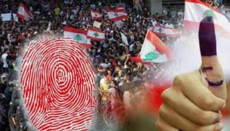 «الحراك المدني» يظهر في الانتخابات بعد خيبة