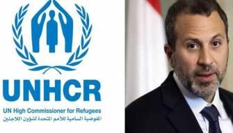الى اين تتجه معركة باسيل مع المفوضية العليا للاجئىن؟