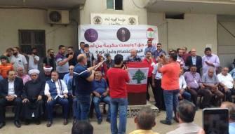 هل يحقق الحراك المدني العكاري اهدافه في انارة عكار 24/24