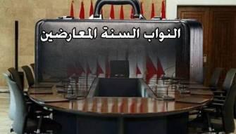 حزب الله متمسّك بالسنّة المعارضين الى أقصى حدود والحريري يرفض الى حدّ استشارات جديدة