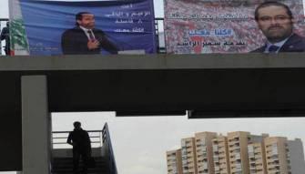 حرب شعارات طرابلس بين انصار الحريري وفيصل كرامي