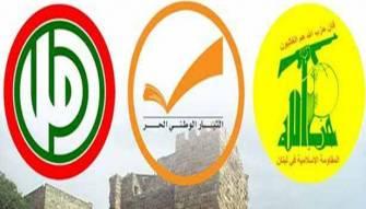 الثنائي الشيعي يرفض اي توسيع لمفهوم تصريف الاعمال - الحكومية